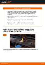 Как да смените предни спирачни дискове на AUDI A4 B6 (8E5)