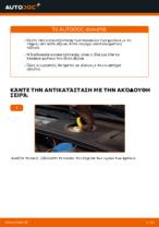 Τοποθέτησης Τακάκια Φρένων AUDI A4 Avant (8E5, B6) - βήμα - βήμα εγχειρίδια