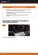 Стъпка по стъпка ръководство за ремонт на Audi A4 B5 Avant