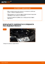 Смяна на предни и задни Амортисьор на AUDI A4: онлайн ръководство