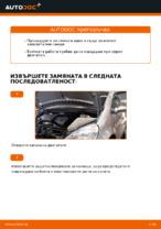 MERCEDES-BENZ ръчници за поправка с илюстрации