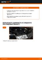 Ръководство за ремонт и обслужване на AUDI pdf