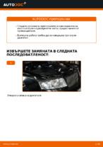 Смяна на Въздушен филтър на AUDI A4: онлайн ръководство