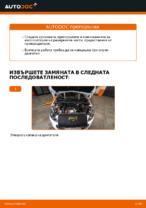 Кога да сменя Въздушен филтър на PEUGEOT 308 (4A_, 4C_): ръководство pdf