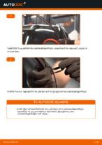 Πώς αντικαθιστούμε μπροστινά μάκτρα υαλοκαθαριστήρων σε OPEL CORSA C (F08, F68)