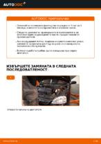 Opel Corsa A TR урок за ремонт и поддръжка