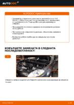Препоръки от майстори за смяната на FIAT FIAT BRAVO II (198) 1.6 D Multijet Пружинно окачване