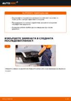 Как да заменим спитачните накладки на предните дискови спирачки AUDI A4 B6
