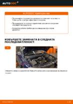 PDF Ръководство за ремонт на части за коли: OPEL VECTRA B (36_)