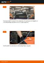 Πώς αντικαθιστούμε μπροστινά μάκτρα υαλοκαθαριστήρων σε OPEL ASTRA G (T98, F08, F48)