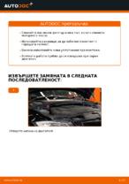 Как да заменим двигателното масло и масления филтър на BMW 3 (E90)
