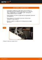Научете как да отстраните проблемите с Спирачен диск MERCEDES-BENZ