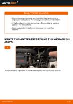 Τοποθέτησης Τακάκια Φρένων MERCEDES-BENZ VITO Bus (638) - βήμα - βήμα εγχειρίδια