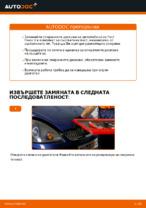 FORD ръчници за поправка с илюстрации