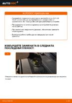 Научете как да отстраните проблемите с Спирачен диск AUDI