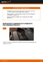 Как да заменим спитачните накладки на задните дискови спирачки Audi A6 C6_4F