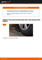 Αντικατάσταση Λάδι κινητήρα βενζίνη και ντίζελ SSANGYONG μόνοι σας - online εγχειρίδια pdf