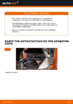 Τοποθέτησης Αμορτισέρ AUDI A6 (4F2, C6) - βήμα - βήμα εγχειρίδια