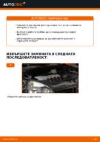 Инструкция за експлоатация на RENAULT pdf