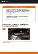 Кога да сменя Комплект спирачни дискове на RENAULT CLIO II (BB0/1/2_, CB0/1/2_): ръководство pdf