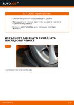 Обновяване Външен кормилен накрайник PEUGEOT 206 CC (2D): безплатни онлайн инструкции