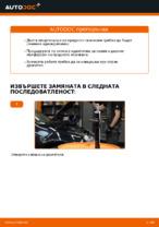 Монтаж на Амортисьор VW GOLF V (1K1) - ръководство стъпка по стъпка