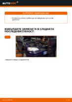 Препоръки от майстори за смяната на OPEL Opel Astra g f48 1.6 (F08, F48) Крушка за главен фар