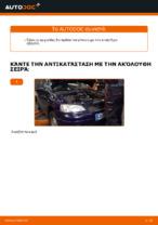 Πώς αλλαγη και ρυθμιζω Λάδι κιβωτίου ταχυτήτων : δωρεάν οδηγίες pdf