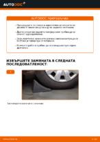 Как да смените тампон на задния амортисьор на AUDI A4 B6