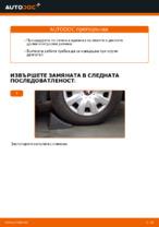 Открийте нашия подробен урок как да отстраните проблема с автомобила