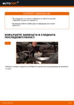 Инструкция за експлоатация на MERCEDES-BENZ pdf