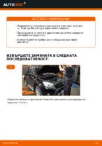 Препоръки от майстори за смяната на TOYOTA Toyota RAV4 III 2.0 4WD (ACA30_) Накрайник на напречна кормилна щанга