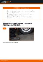 Препоръки от майстори за смяната на OPEL Opel Astra g f48 1.6 (F08, F48) Окачване на двигателя