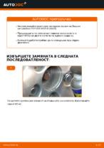 Смяна на Колесен лагер: pdf инструкция за TOYOTA RAV4