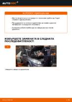 Обновяване Амортисьор RENAULT SCÉNIC II (JM0/1_): безплатни онлайн инструкции