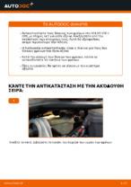 Αλλαγή Λάδι κινητήρα VOLVO V70: εγχειριδιο χρησης