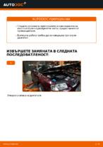 Препоръки от майстори за смяната на AUDI Audi A3 8l1 1.8 T Пружинно окачване