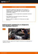 Препоръки от майстори за смяната на RENAULT Renault Scenic 2 1.5 dCi Многоклинов(пистов) ремък