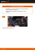 Как да заменим предния спирачен маркуч OPEL ASTRA G (T98, F08, F48)