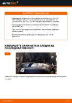 Ръководство за ремонт и обслужване на VOLVO pdf