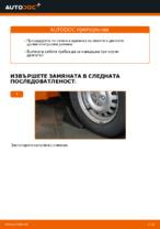 Ръководство за ремонт и обслужване на OPEL pdf
