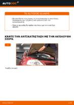 Βήμα-βήμα PDF οδηγιών για να αλλάξετε Φίλτρο αέρα σε CITROËN C3