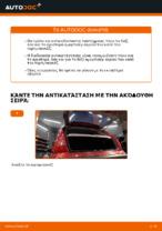 CITROËN οδηγίες επισκευής pdf