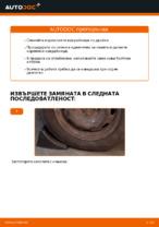 Смяна на Външен кормилен накрайник на CITROËN C3: онлайн ръководство