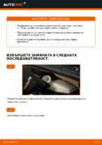 Научете как да отстраните проблемите с автомобила