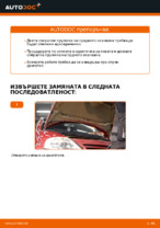 Изчерпателно ръководство за направи си сам за ремонт и поддръжка на автомобили