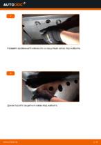 Как се заменя поленовият филтър на VOLKSWAGEN GOLF V