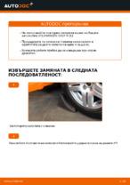 Как да заменим лагера на предната главина на Volkswagen Golf IV (1J)