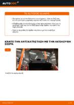 Τοποθέτησης Λάδι κινητήρα CITROËN XSARA PICASSO (N68) - βήμα - βήμα εγχειρίδια