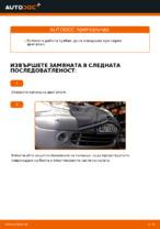 Ръководство за ремонт и обслужване на CITROËN pdf